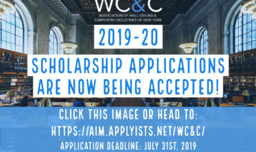 **Scholarship Available to LU 1974 Members/Dependents**